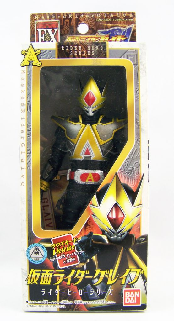 Masked Rider Bl... Kamen Rider Glaive Belt