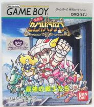 saint_seiya___bandai___jeu_game_boy_saint_paradise