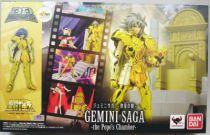 saint_seiya___figurine_d.d.panoramation___saga_des_gemeaux