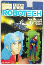 robotech___matchbox___zor_prime