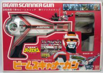 jaspion___beam_scanner_gun___bandai