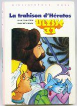 ulysse_31___livre_bibliotheque_rose_la_trahison_d_heratos