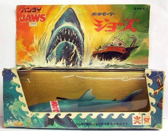 Bandai Les dents de la mer figurine vinyle � moteur
