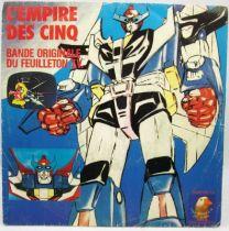L\'Empire des Cinq - Disque 45Tours - Bande Originale - RCA Records 1982