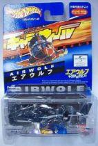 Airwolf 1/84° Hot Wheels 1984