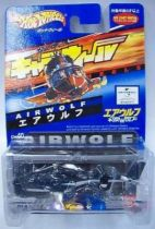Airwolf 1/84° Hot Wheels 1984