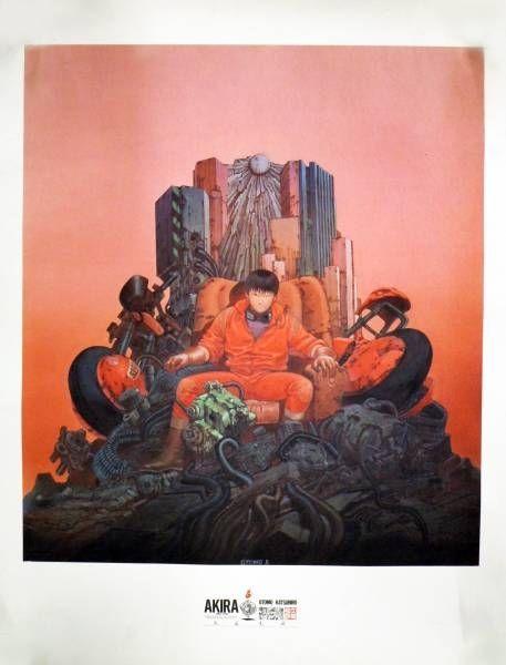 Akira - 27.2x35.2inches Poster Canson Paper - Akira 1982-1983 Otomo Katsuhiro par 1000 Editions (Spain) - Kaneda