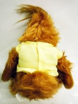 ALF - 14 inches Plush \'\'I\'m a GENIUS among IDIOTS\'\' - Coleco 1988