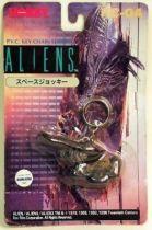 Alien - Tsukuda - Keychain PVC Space Jockey