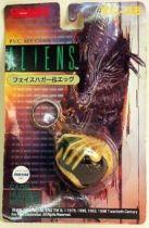 Aliens - Tsukuda - Keychain PVC Face hugger & egg
