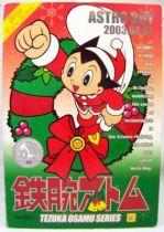 Astro Boy 2004 X\'mas Edition - Hot Toys Tezuka Osamu Series 1/6 scale
