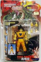 Bandai - Hybrid Action - Son Goku