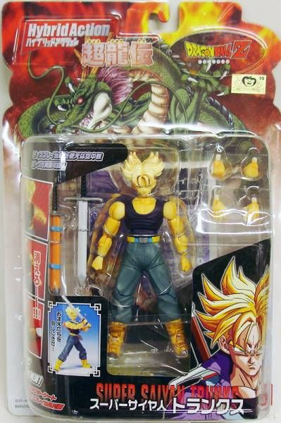 Bandai - Hybrid Action - Super Saiyan Trunks