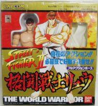 Bandai - Street Fighter II - Full Action Pose Figure - Ryu