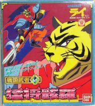 Bandai - Thunder Jet Rai - Figure #3