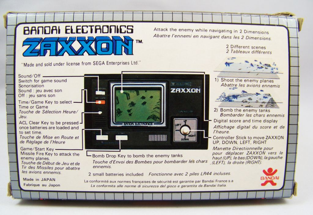 bandai_electronics___handheld_lcd_game___zaxxon__double_panel__04