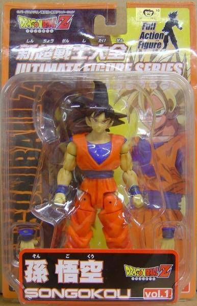 Bandai Full action figure vol.1 Son Goku