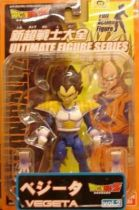 Bandai Full action figure vol.2 Vegeta