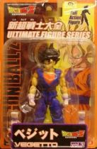 Bandai Full action figure vol.3 Vegetto