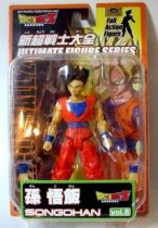 Bandai Full action figure vol.8 Songohan