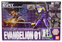 Bandai Soul of Chogokin XS-01R Evangelion 01 Test Type