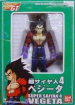 Bandai Super Battle Collection Super Saiyan 4 Vegeta