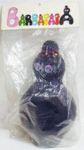 Barbapapa - Squeeze Toy Fabianplastica Barbamama (mint in baggie)