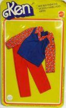 Barbie - Fashion Collectible for Ken - Mattel 1975 (ref.2243)