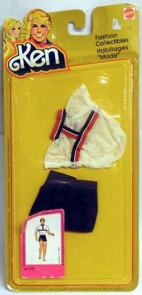 Barbie - Fashion Collectible for Ken - Mattel 1979 (ref.1379)