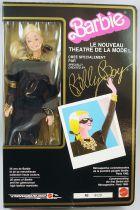 Barbie - Le Nouveau Theatre de la Mode by Billy Boy - Mattel France 1985 (Exclusive Commemorative doll)