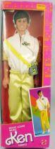 barbie___music_lovin_ken_tempo___mattel_1985_ref.2388