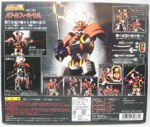 Battle Fever - Bandai Soul of Chogokin GX-30 Battlefever Robo