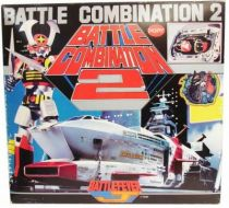 Battle Fever J & Battle Shark DX : Battle Combination 2 gift-set - Popy (mint in box)