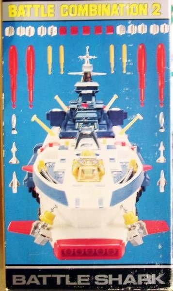 Battle Fever J & Battle Shark DX : Battle Combination 2 gift-set - Popy (mint in box)