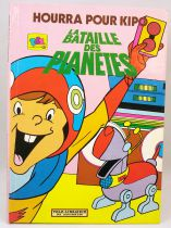 Battle of the Planets - Illustrated book : Hooray for Keyop