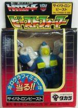Beastformers (Battle Beasts) - #4 Colonel Bird