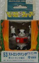 Beastformers (Battle Beasts) - #53 Panzer Panda