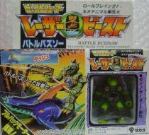 Beastformers (Battle Beasts) - Battle Buzzsaw