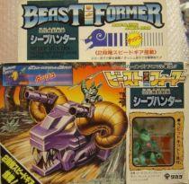 Beastformers (Battle Beasts) - Battling Big Horn / Sheep Hunter