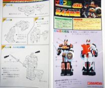 Bioman - Bio Robo 1:400 scale model-kit - Bandai