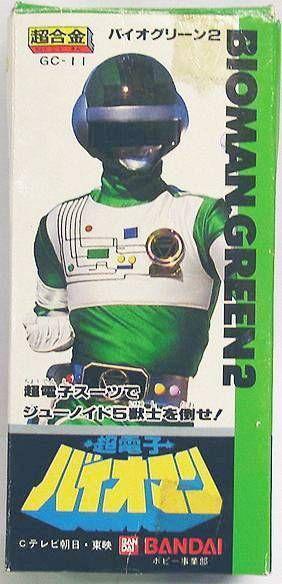 Bioman - Bioman Green 2 Fred