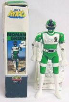 Bioman - Bioman Green 2 Fred