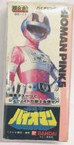 Bioman - Bioman Pink 5 (Siku)