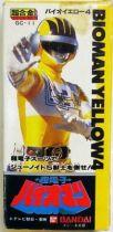 Bioman - Bioman Yellow 4 Mika