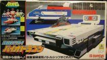 Bioman - DX Bio Dragon Transporter Base Bandai Japan
