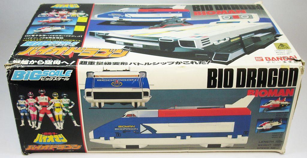 bioman___bio_robo_dx___bio_dragon_transporteur_dx_loose_avec_boite___bandai__4_