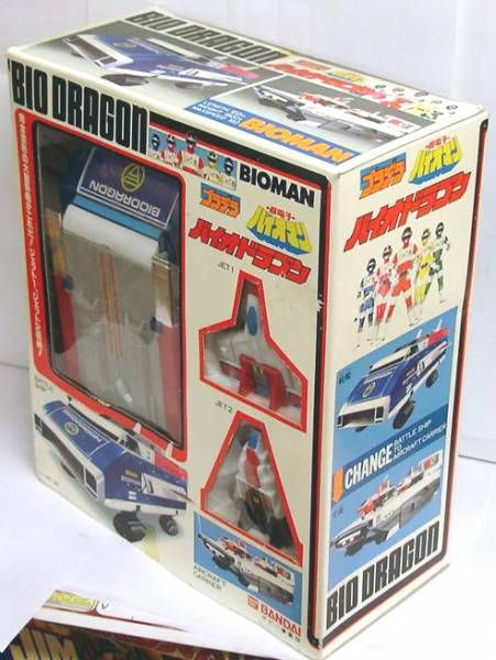 Bioman - ST Bio Dragon Transporter (Bandai Japan box)