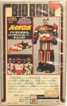Bioman - ST Bio Robo (Bandai Japan box)