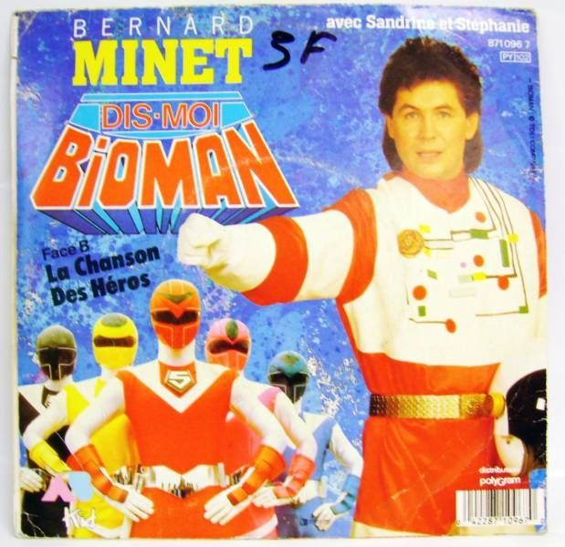 Bioman Original French TV series Soundtrack - Mini-LP Record - AB Kids 1988