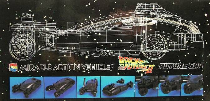 Blade Runner - Mecicom (Japan) - Deckard\\\'s Spinner Car Replica